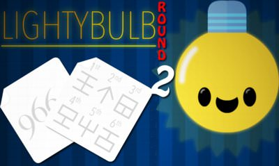 Lightybulb 2