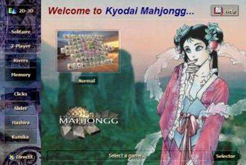 Kyodai Mahjongg - Mahjong Image 2